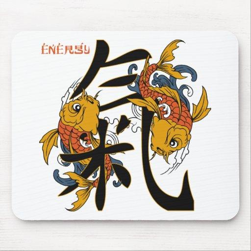 Kanji Koi Fish Energy Mouse Pads