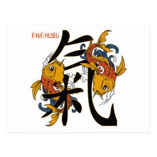 Kanji Koi Fish Energy Post Cards