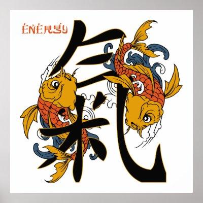 Kanji Koi Fish Energy Poster by BuddhaGifts