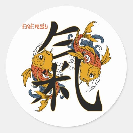 Kanji Koi Fish Energy Round Sticker