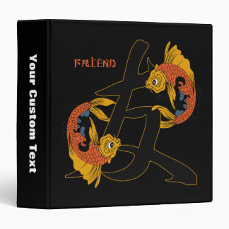 Kanji Koi Fish Friend Vinyl Binder