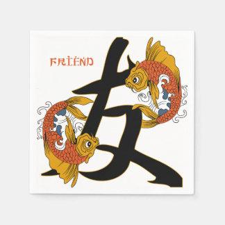 Kanji Koi Fish Friend Paper Napkin