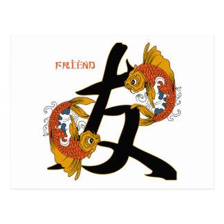 Kanji Koi Fish Friend Post Cards