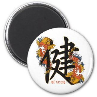 Kanji Koi Fish Health Fridge Magnet