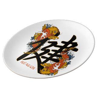 Kanji Koi Fish Health Porcelain Plate