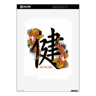 Kanji Koi Fish Health Skin For iPad 2