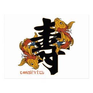 Kanji Koi Fish Longevity Postcards