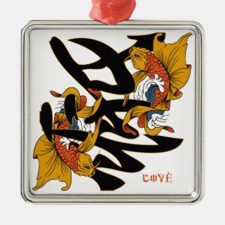 Kanji Koi Fish Love Metal Ornament