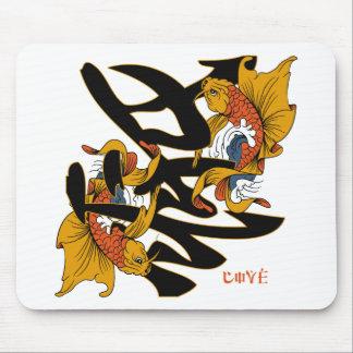 Kanji Koi Fish Love Mouse Pad