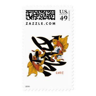 Kanji Koi Fish Love Postage