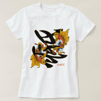Kanji Koi Fish Love T-Shirt