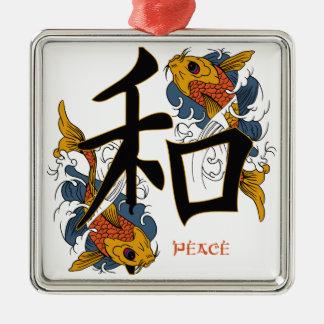 Kanji Koi Fish Peace Christmas Ornament