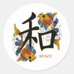 Kanji Koi Fish Peace Classic Round Sticker