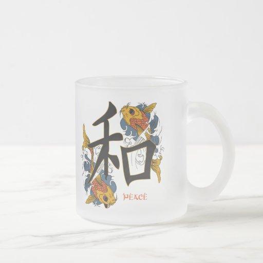 Kanji Koi Fish Peace Coffee Mugs