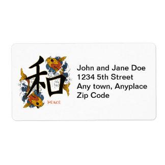 Kanji Koi Fish Peace Label