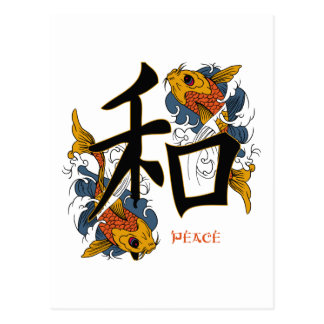Kanji Koi Fish Peace Postcards