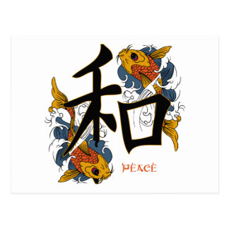 Kanji Koi Fish Peace Post Cards