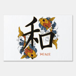 Kanji Koi Fish Peace Yard Signs