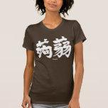 [Kanji] konnyaku Tshirts