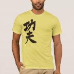 kung fu, kanji, chinese, character, calligraphy, Chinese character, Kung fu, Isao