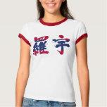 [Kanji] Laos Shirt japanese calligraphy