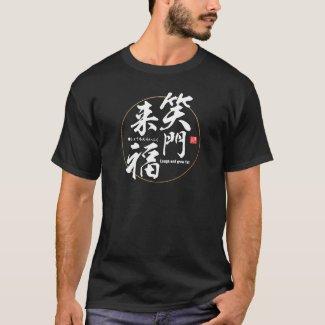 Kanji - Laugh and grow fat - T-Shirt