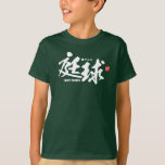 Kanji - Lawn tennis - T-Shirt