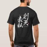 Kanji - live naturally - T-Shirt