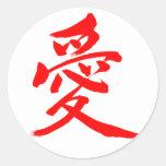 Kanji Love 丸形シール・ステッカー brushed kanji