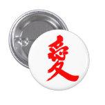 [Kanji] Love 1 Inch Round Button brushed kanji