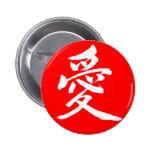 [Kanji] Love 2 Inch Round Button brushed kanji
