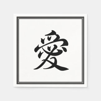 kanji  love - ai paper napkin