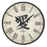 """Kanji """"Love"""" Clock"""