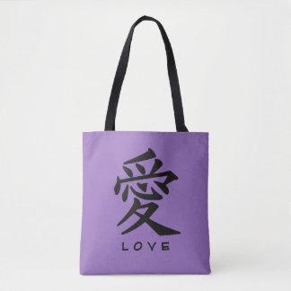 Kanji Love custom bags