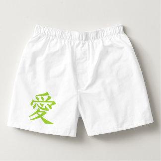 Kanji Love custom men's underwear Boxers