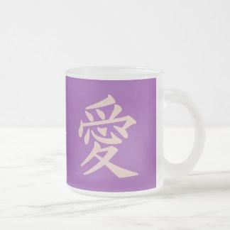 Kanji Love custom mugs