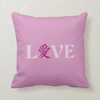 Kanji Love custom throw pillow
