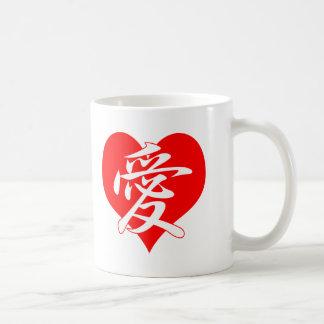 Kanji Love Heart Coffee Mug