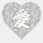 Kanji - Love- Heart Sticker