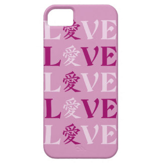 Kanji Love iPhone 5 case-mate
