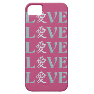 Kanji Love iPhone case-mate