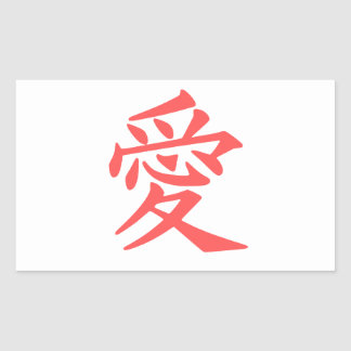 Kanji Love Japan Rectangular Sticker