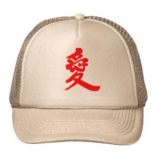 [Kanji] Love Mesh Hat in handwriting Kanji © Zangyo Ninja