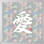 Kanji - Love- Poster