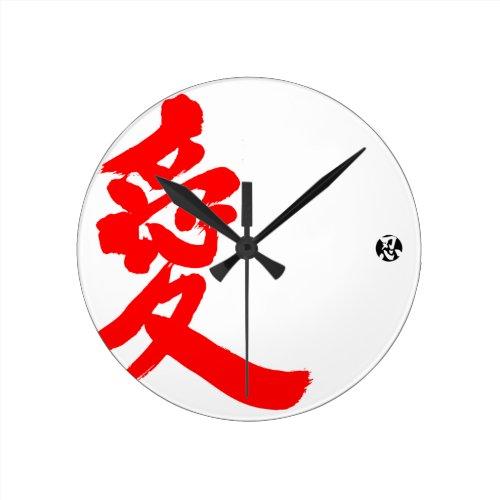 [Kanji] Love Round Clock brushed kanji