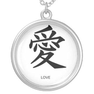 Kanji: Love Round Pendant Necklace