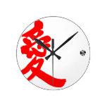 [Kanji] Love Round Wallclock brushed kanji