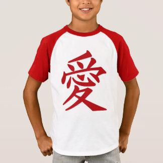 Kanji Love shirts & jackets