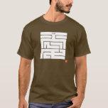 Kanji -Love - T-Shirt
