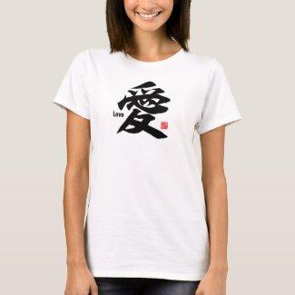 Kanji - Love- T-Shirt